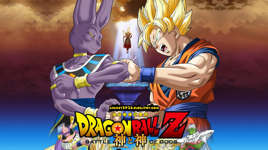 Dragon Ball Z La batalla de los dioses  Peliculas de estreno y
