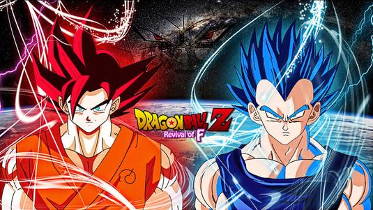 Dragon ball z la resurrecci n de f peliculas de estreno for Cuartos decorados de dragon ball z